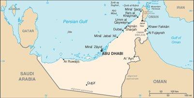 kartta Arabiemiirikunnat pääkaupungit