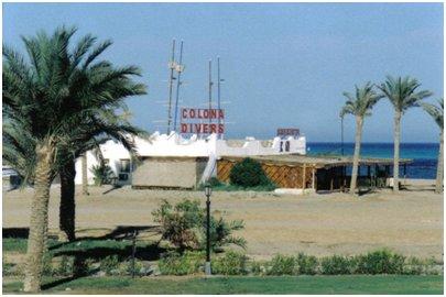 Hurghada Egypti - Sukelluskauppa