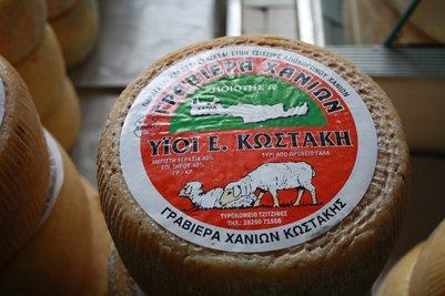 Kreetalainen juusto graviera ruoka kreikkalainen keittiö