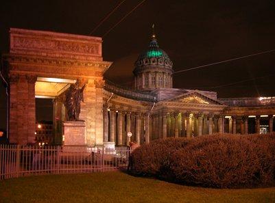 kuva Kazanin Jumalanäidin katedraali (Kazanin katedraali) Pietarissa Venäjä loma matka