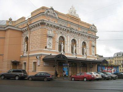 kuva Pietarin sirkus Venäjä loma matka